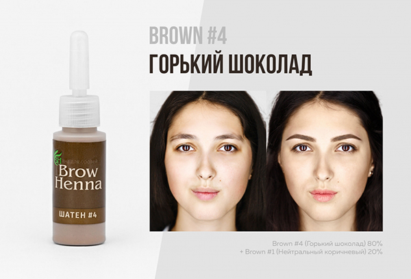 01_BrowHenna_Brown-№4.jpg