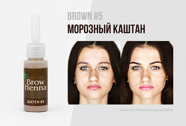 01_BrowHenna_Brown-№5.jpg